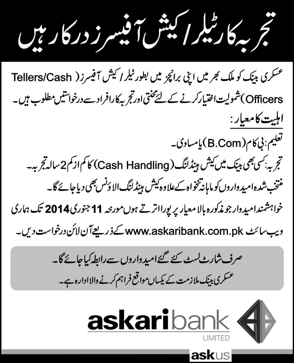 cash officers tellers askari bank jobs in karachi cash officers tellers askari bank