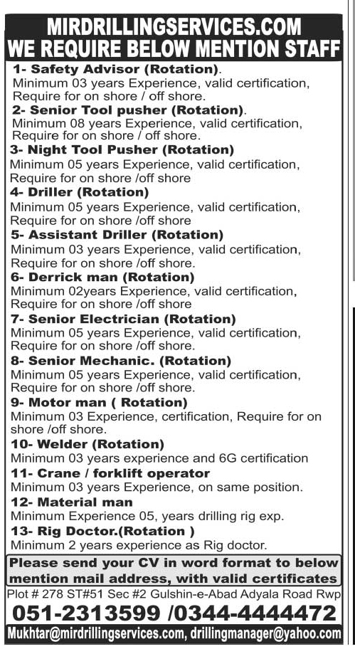 mir drilling services required staff 2019 mir drilling