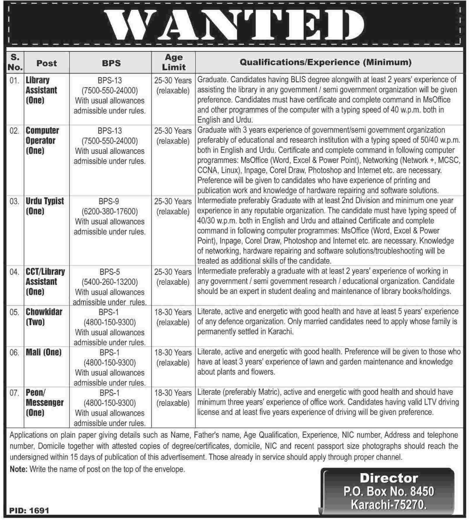 Library Assistant, Computer Operator, Mali, Peon, Chowkidar