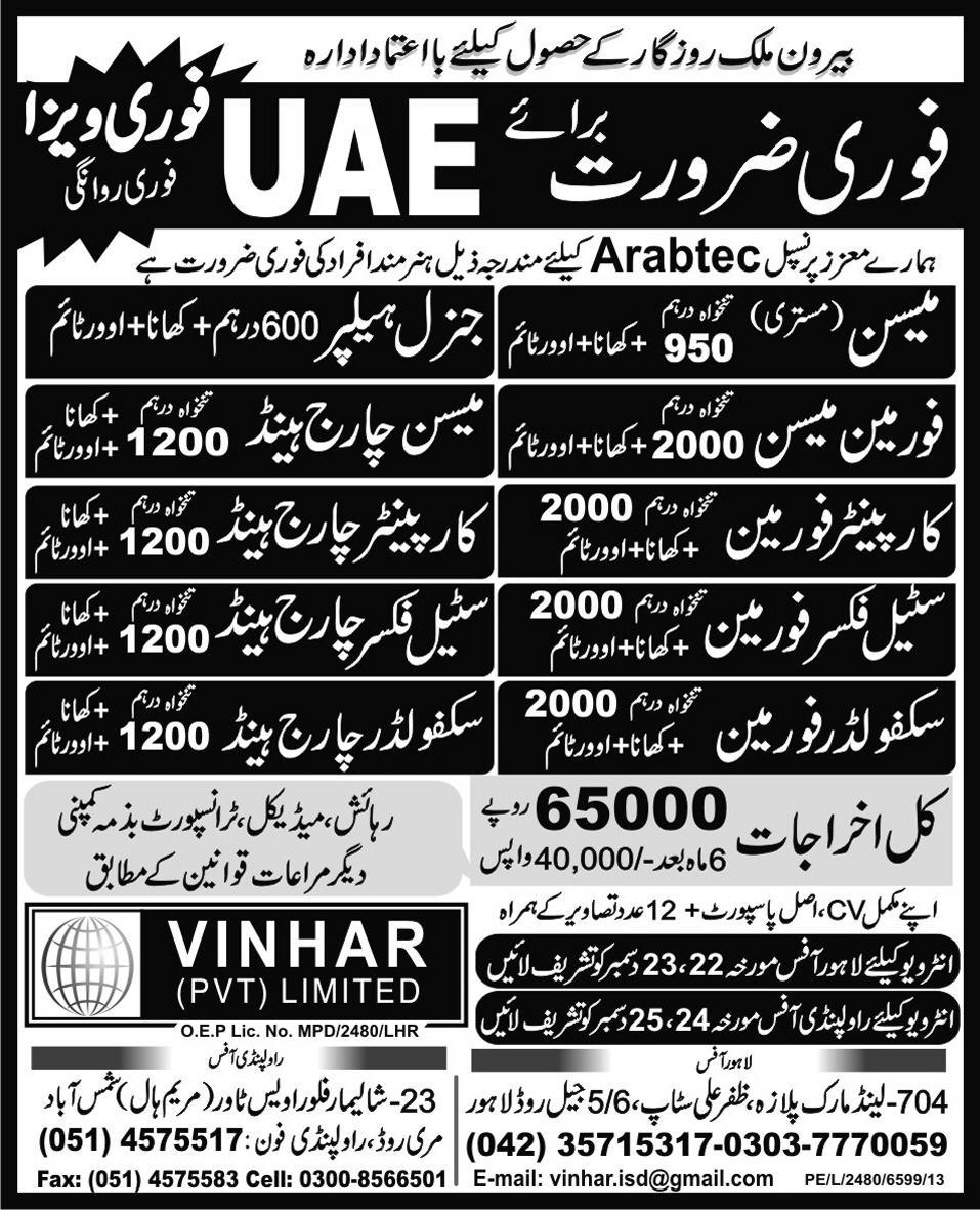 arabtec construction uae job opportunities arabtec construction email to friend save job print