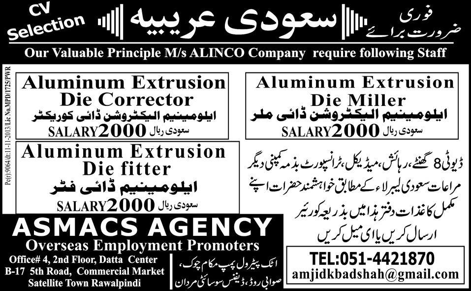 Alinco Company Saudi Arabia Jobs 2019 Aluminum International Co