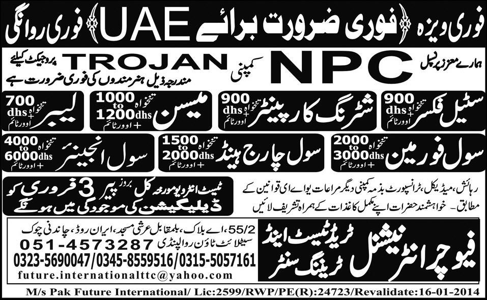 NPC UAE Company Career Opportunities 2019 National Projects