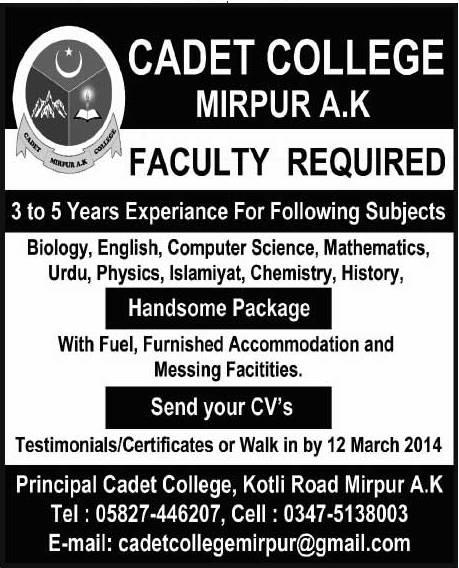 Teaching Staff Required for Cadet College Mirpur A K 2019 Cadet