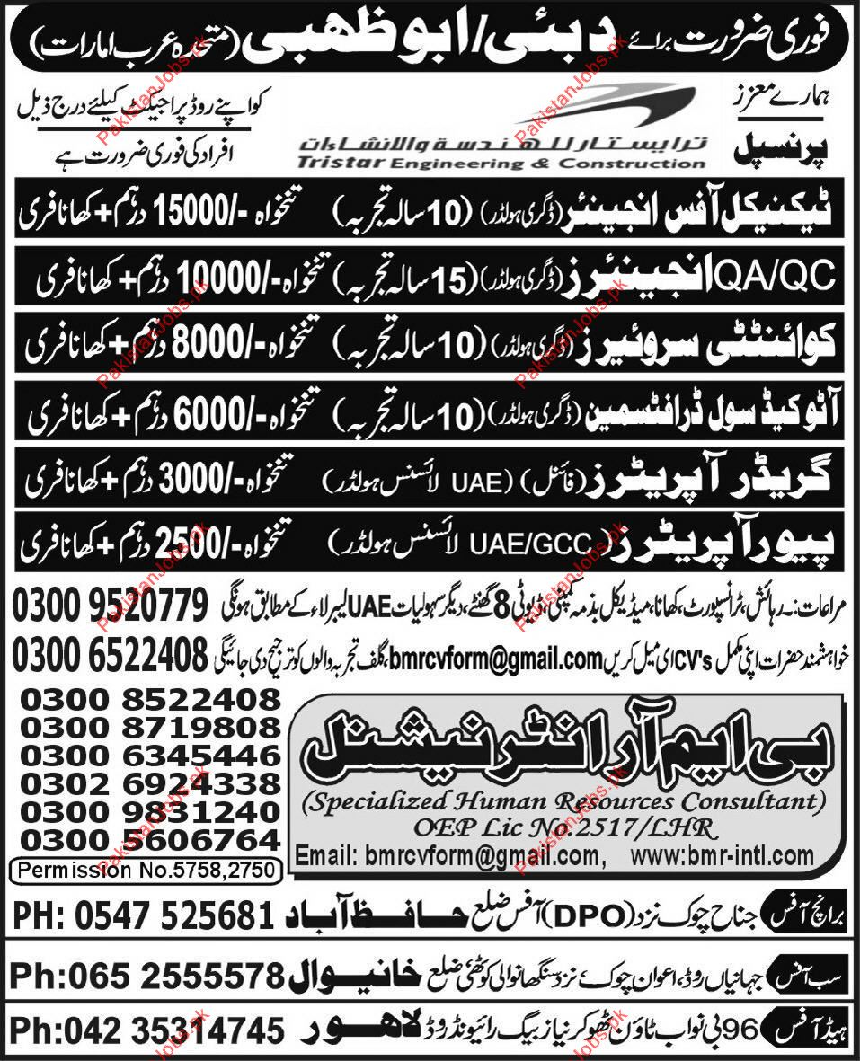 engineers operators quantity surveyor autocad opt tristar related jobs