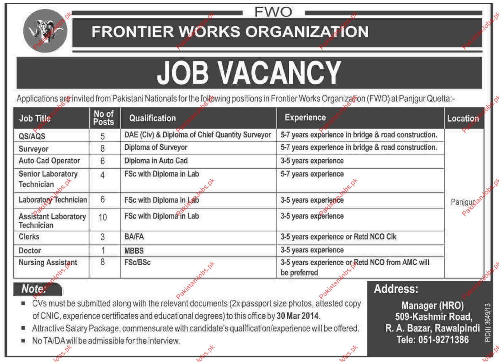 qsaqs surveyor auto cad laboratory technician clerk 2018 frontier works organization jobs in rawalpindi pakistan