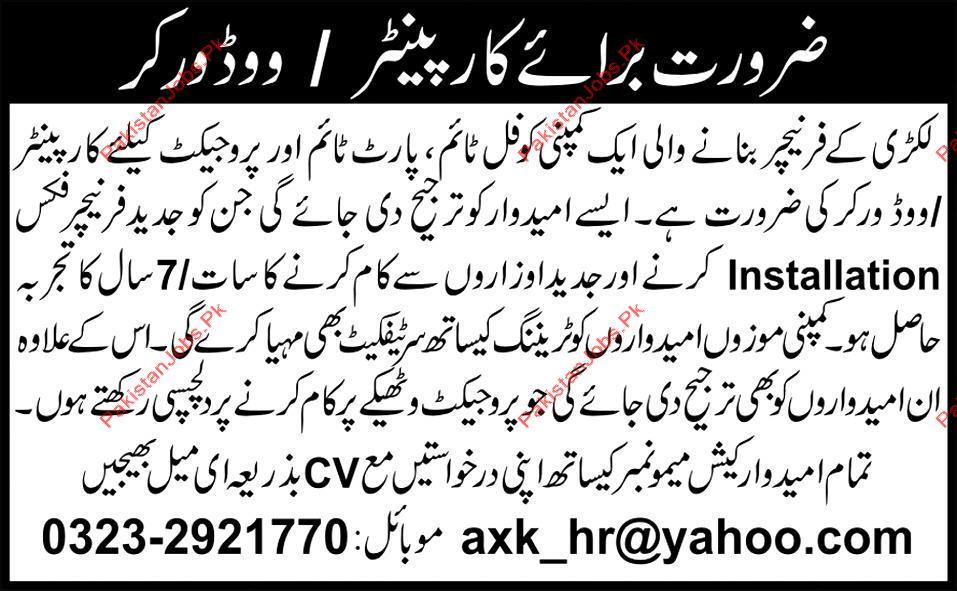 Carpenter Wood Worker required Others Companies Jobs in Karachi – Carpenter Job Description