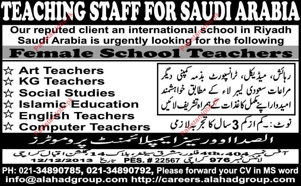 Female School Teachers Required 2019 Sea Rock Company Jobs