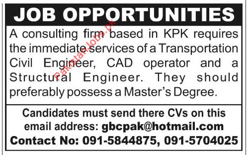 Civil Engineer, CAD Operator, Structural Engineer