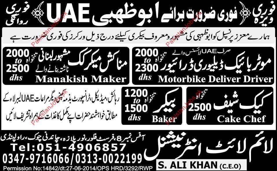 driver job in dubai salary