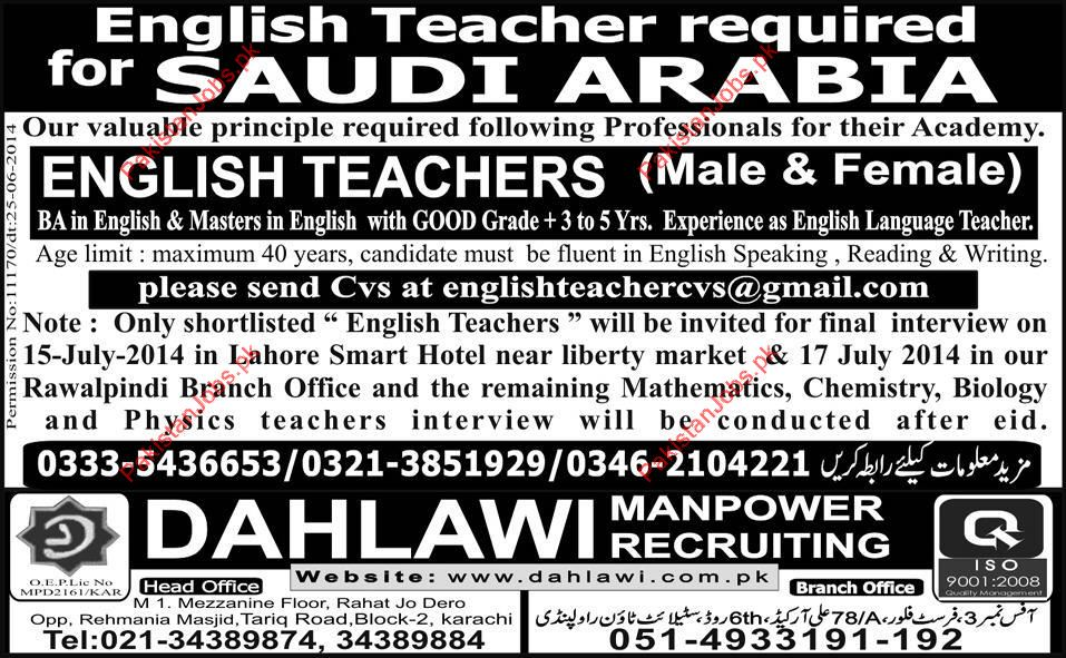 English Teacher Required For Saudi Arabia - Education Jobs in ...