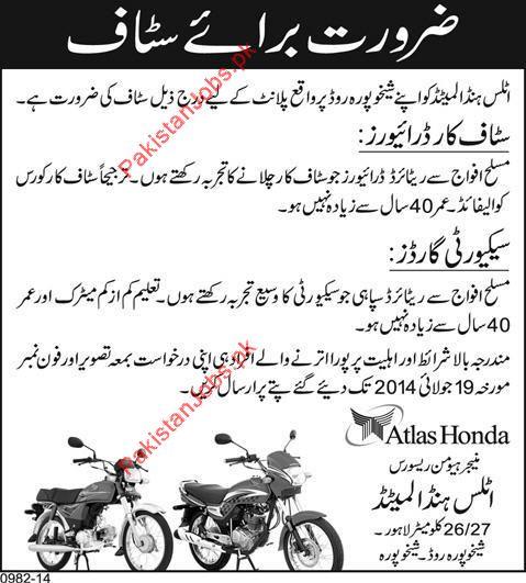 Atlas Honda Limited Required Staff 2019 Atlas Honda Limited Jobs In
