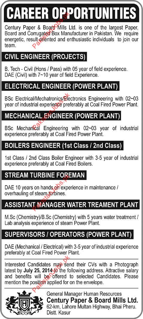 Century Paper & Board Mills Limited Required Staff 2019