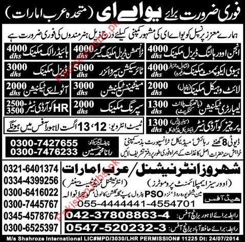 Mechanic Diesel Mechanic Maintenance Technician Laboratry Technician 2020 Others Companies Jobs In Abu Dhabi United Arab Emirates