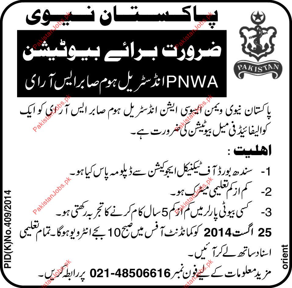 navy required beautician navy jobs in lahore navy required beautician