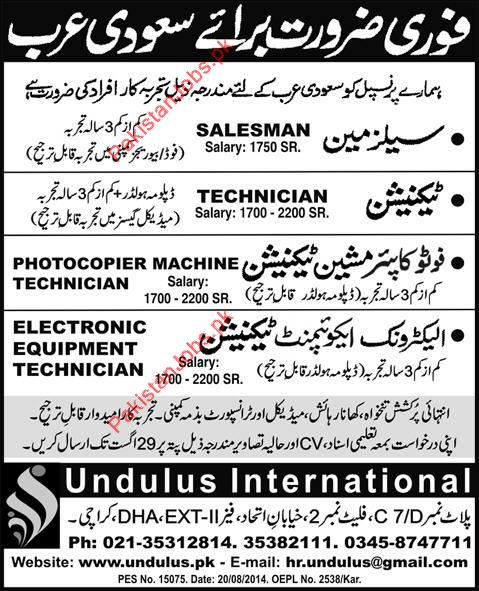 Salesman Technician Photocopier Machine Technician 2018 Others