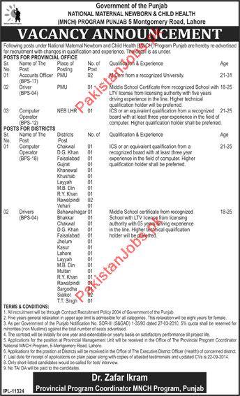 national maternal newborn  u0026 child health required