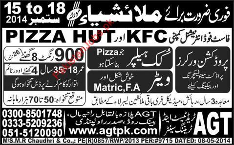 production workers cook helpers waiter jobs 2018 pizza