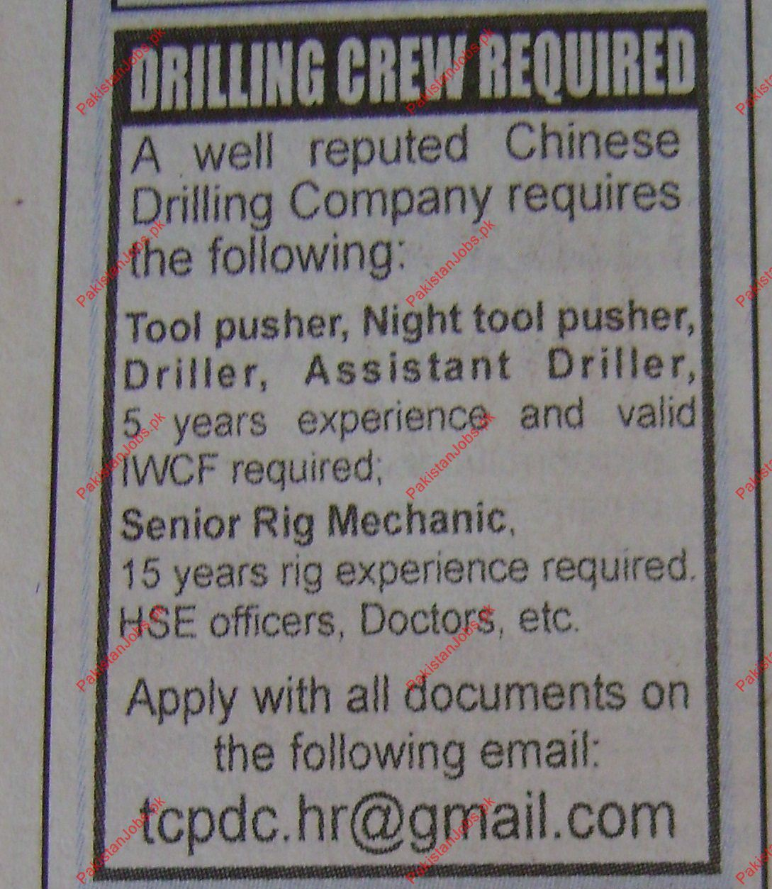 Drilling Crew Required 2019 Tianjin China Petroleum Drilling