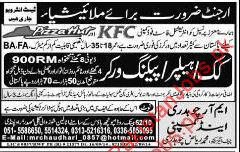 Cook, Helper & Packing Worker Required 2019 Pizza Hut Jobs in