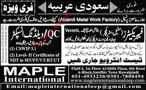 Fabricators, QC/ Welding Inspector Jobs in KSA 2019 Al Zamil