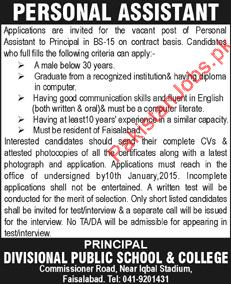 Personal Assistant Wanted In Faisalabad - Divisional Public School ...