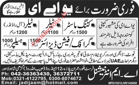 Cutting Master Tailor Graphic Designer Fashion Designer Helpers 2020 Others Companies Jobs In Dubai United Arab Emirates
