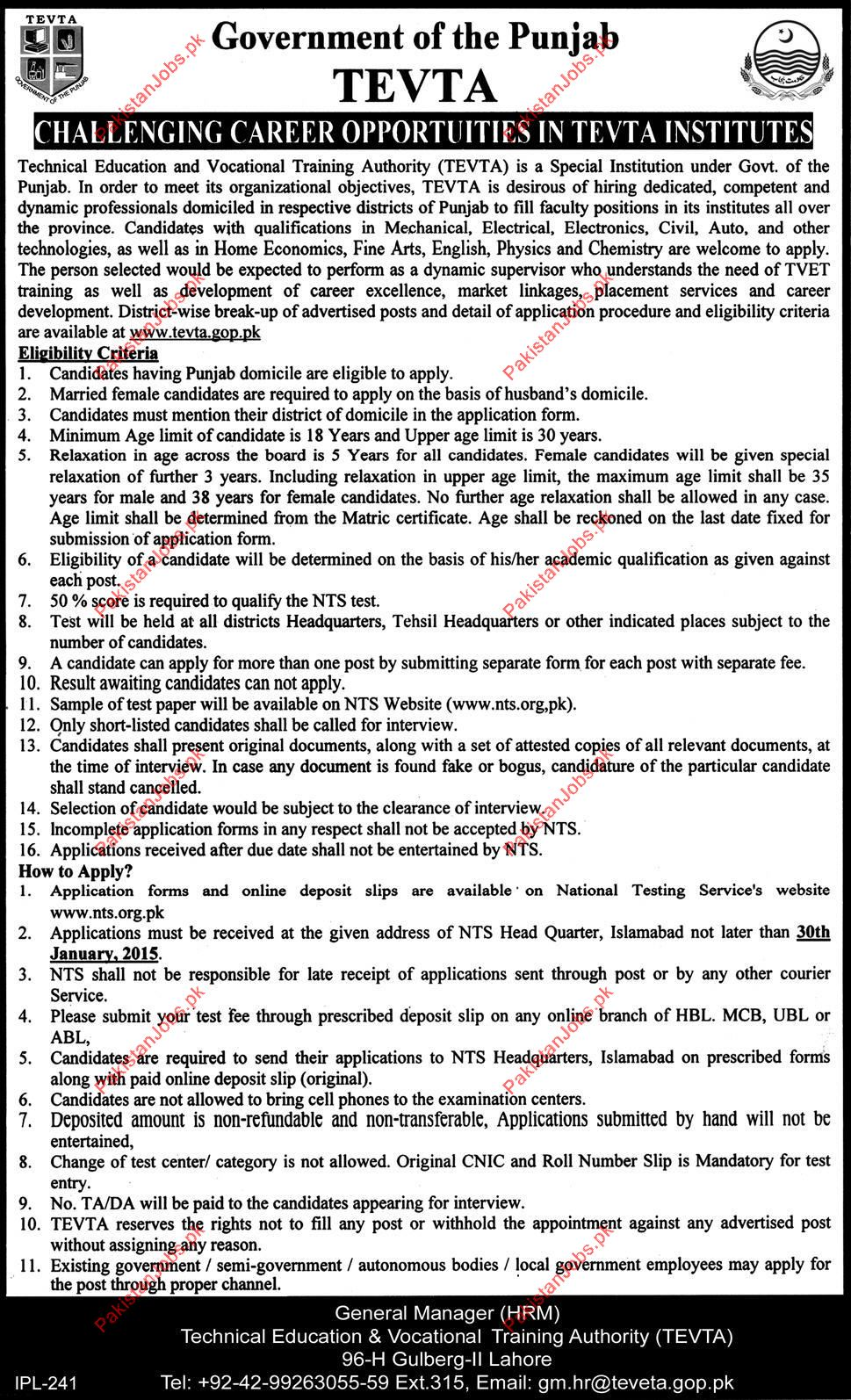 Technical Education & Vocational Training Authority (Tevta) Required ...