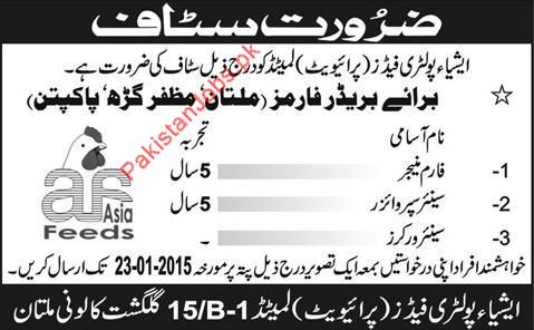 Asia Poultry Feeds Pvt Ltd Lahore Asia Poultry Feeds Pvt