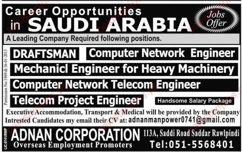 Avionics Technician Saudi Gulf Airlines (Al Qahtani Aviation Co.) Other - Saudi Arabia Flight Operations Support Saudi Gulf Airlines (Al Qahtani Aviation Co.) Other - Saudi Arabia Oracle Specialist / Manager Saudi Gulf Airlines (Al Qahtani Aviation Co.) Other - Saudi Arabia Outstation Finance.