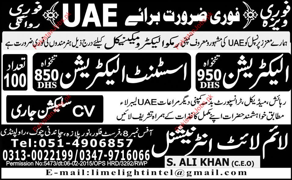 Electrician & Assistant Electrician Wanted For UAE 2019