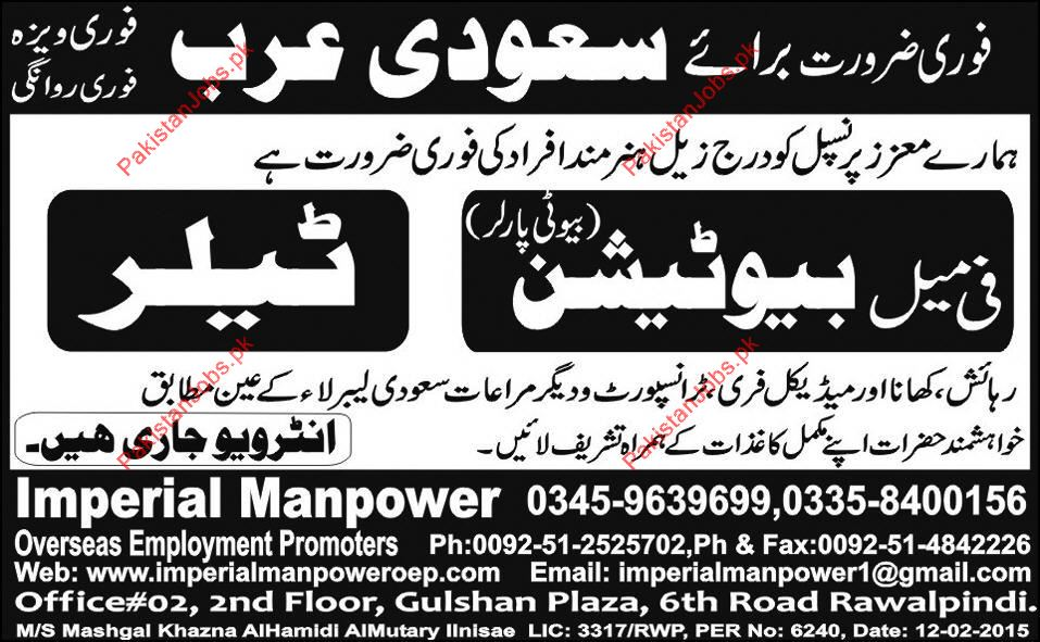 female beautician tailor wanted for saudi arabia imperial manpower overseas employment promoters beautician jobs