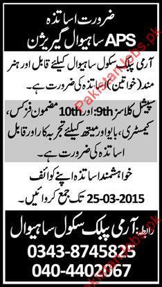 APS Sahiwal Required Teaching Staff 2019 Army Public School
