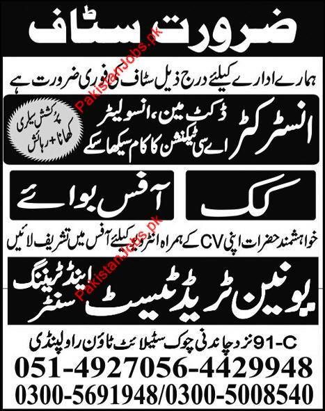 Need Instructor, Cook & Office Boy In Rawalpindi 2019 Union
