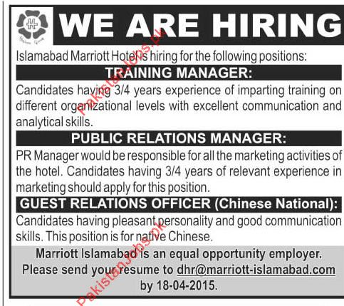 Abad Marriott Hotel Is Hiring For Well Experienced Field Professional Staff The Posts Of Training Manager Public Relations And Guest