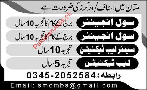 Required Civil Engineer, Senior Lab Technician & Lab Technician 2018 ...
