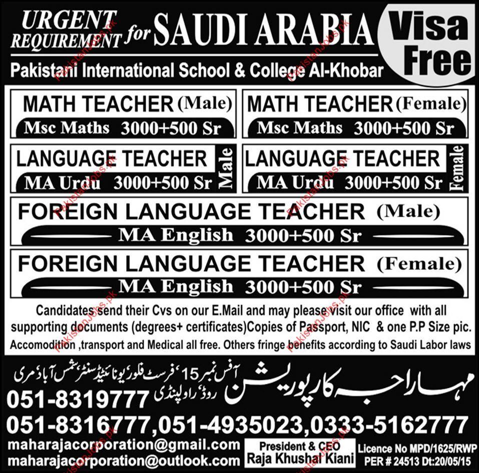 Pakistani International School & College Wanted Teachers 2019