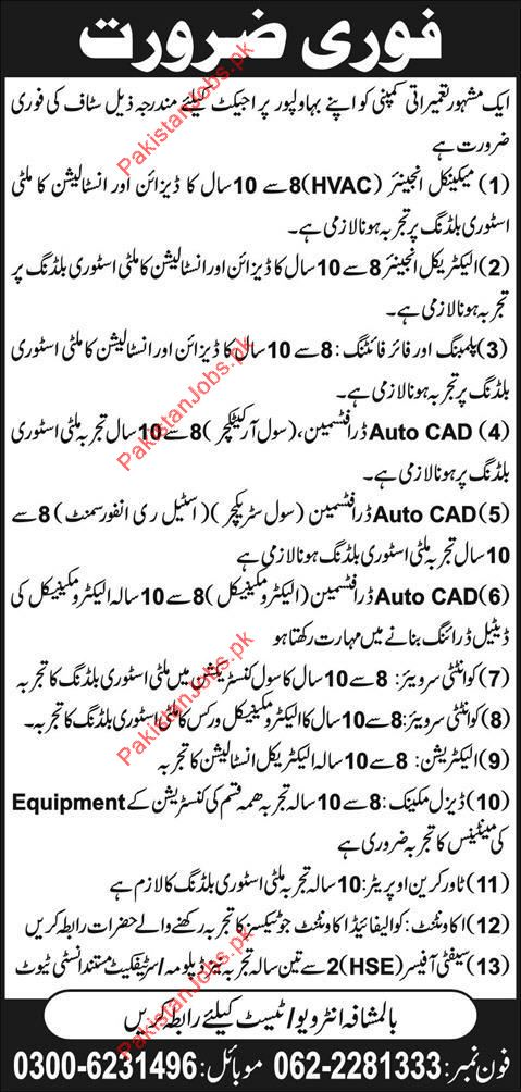 A Leading Construction Company Required Staff 2019 Others