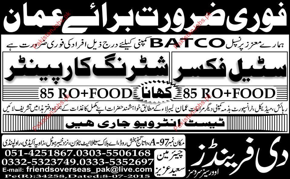 Required Steel Fixer & Shuttering Carpenter In Oman 2019 Batco