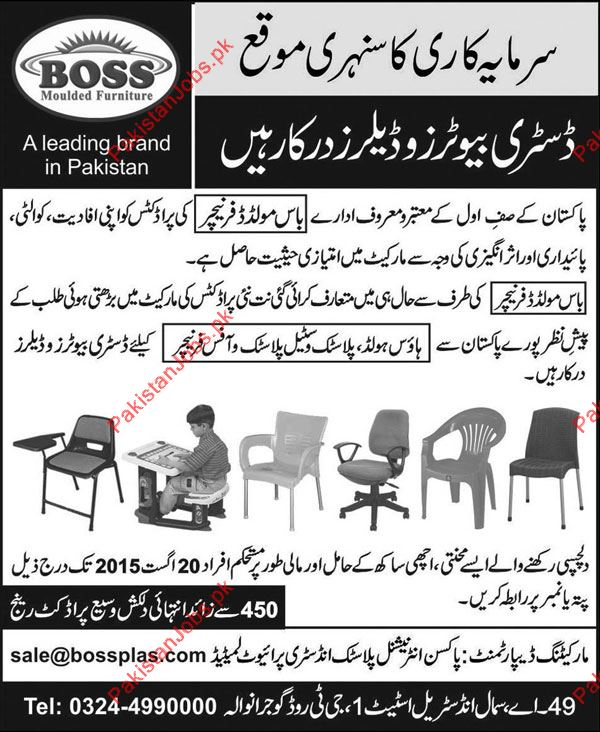 Distributors Wanted For Gujranwala 2019 Boss Moulded