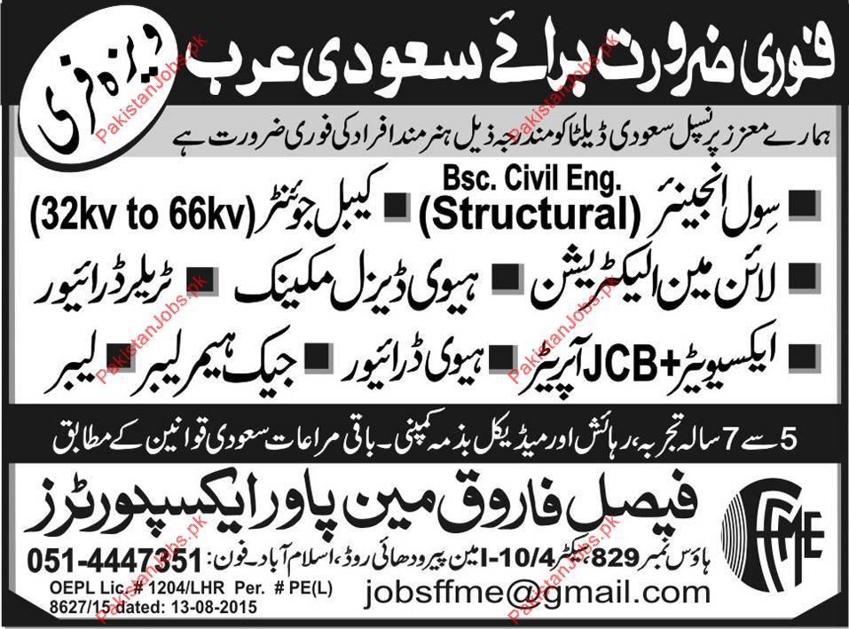 Civil Engineer, Cable Jointer, Line Man Electrician, Heavy