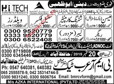 Construction Staff Required 2019 Trojan Holding Company Jobs