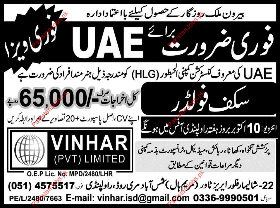 Al Habtoor Construction Company Wanted Scaffolder In UAE 2019 Al