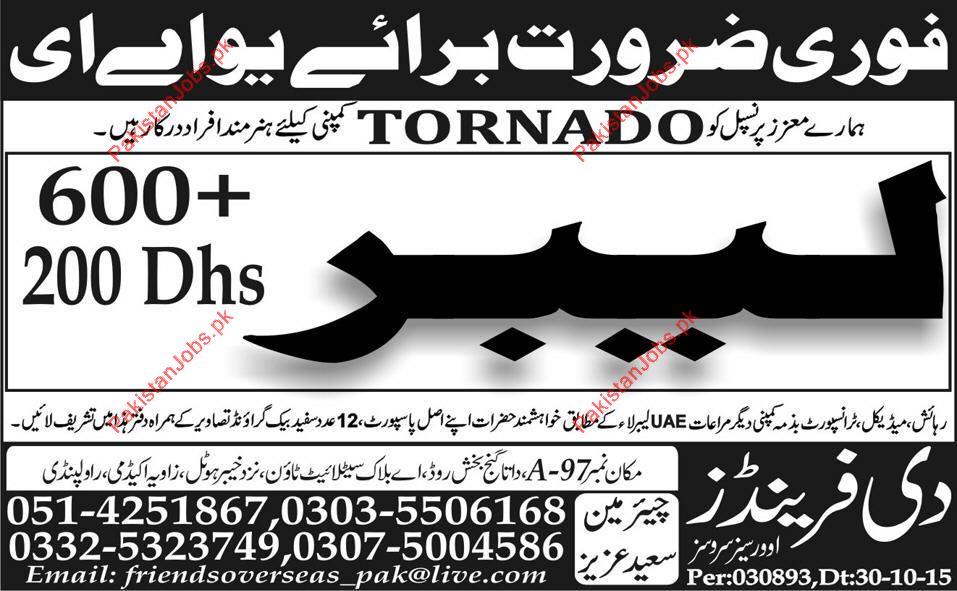 Labors Required for Tornado UAE Company 2019 Tornado Company