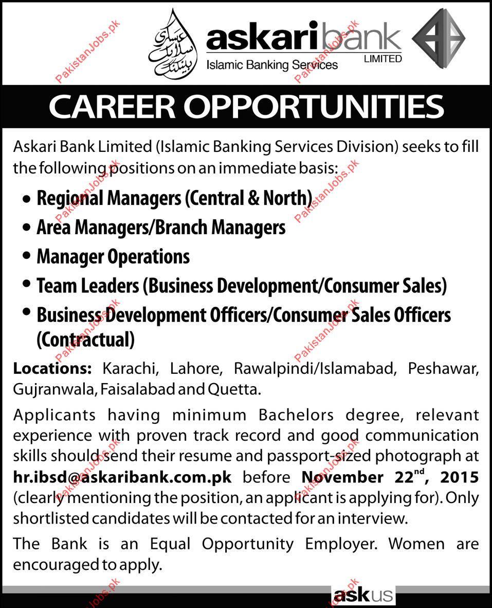 Askari Bank Limited Career Opportunities Askari Bank