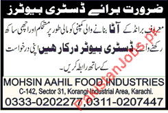 Mohsin Aahil Food Industries Required Distributors For Karachi 2019