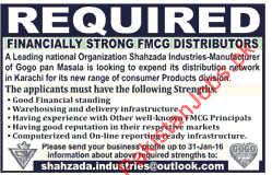 Shahzada Industries Manufacturing Organization Required Distributors