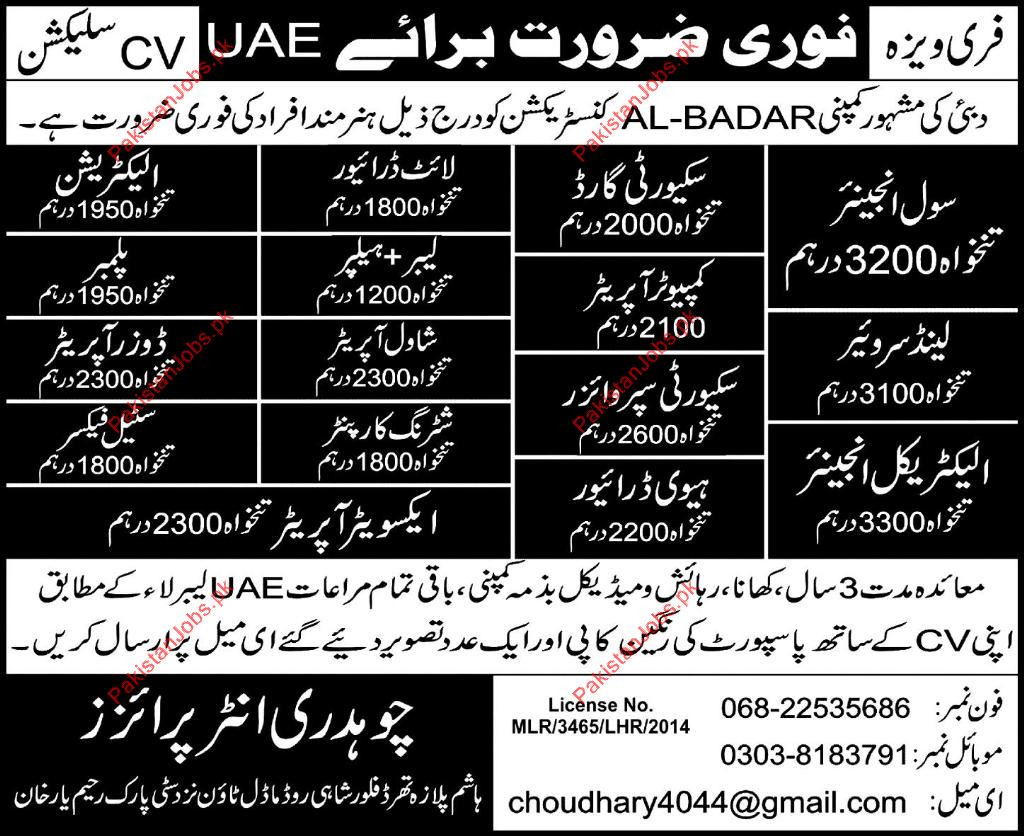 Al Badar Uae Company Required Various Field Staff 2019 Al