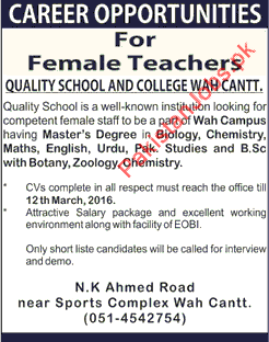 Female Teachers Required for Quality School & College Wah
