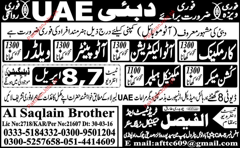 Car Mechanic Auto Electrician Auto Painters Welders Makers Helpers Wanted 2020 Automobile Organization Jobs In Dubai United Arab Emirates
