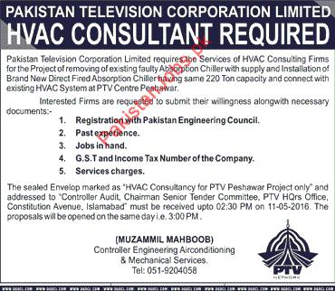 HVAC Consultant Required For Peshawar 2019 Pakistan